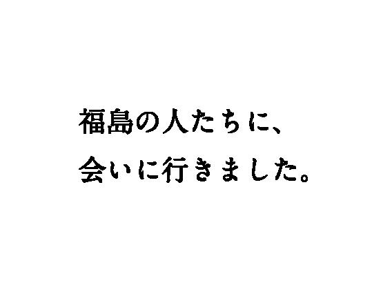 4koma_copy_GOTOKUNIHIRO-2-92.png