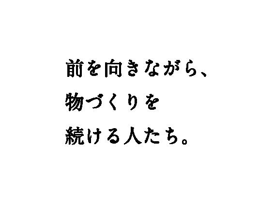 4koma_copy_GOTOKUNIHIRO-2-94.png