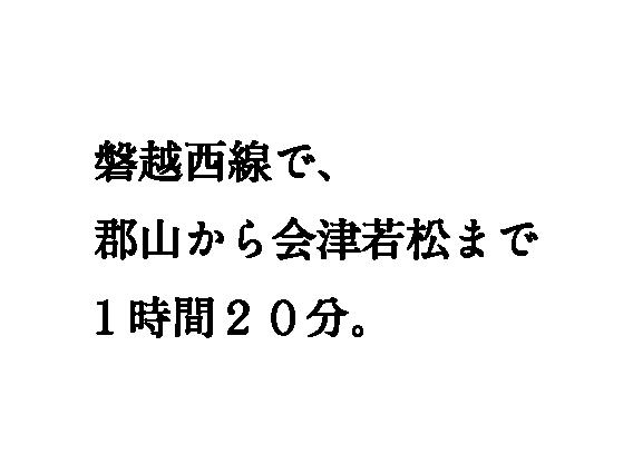 4koma_copy_GOTOKUNIHIRO-2-97.png