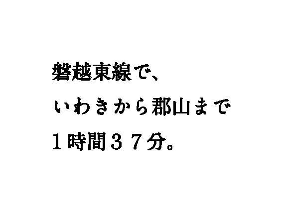 4koma_copy_GOTOKUNIHIRO-2-98.png