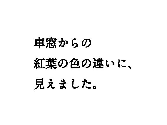 4koma_copy_GOTOKUNIHIRO-2-100.png