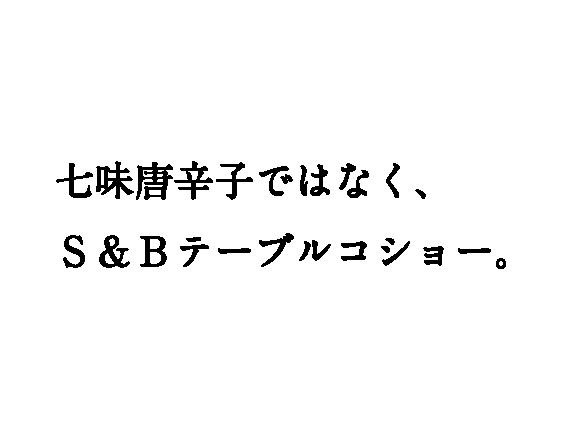 4koma_copy_GOTOKUNIHIRO-2-104.png