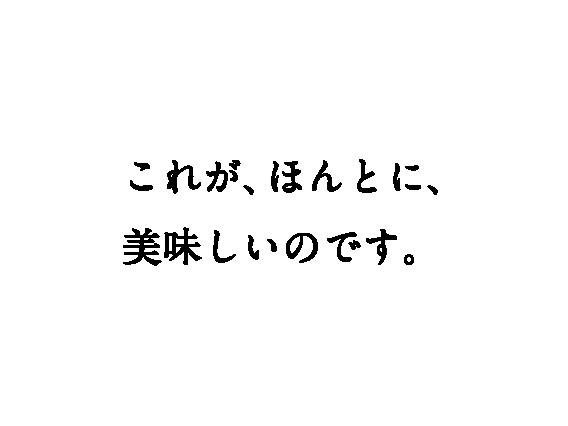 4koma_copy_GOTOKUNIHIRO-2-105.png