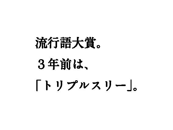 4koma_copy_GOTOKUNIHIRO-3-04.png