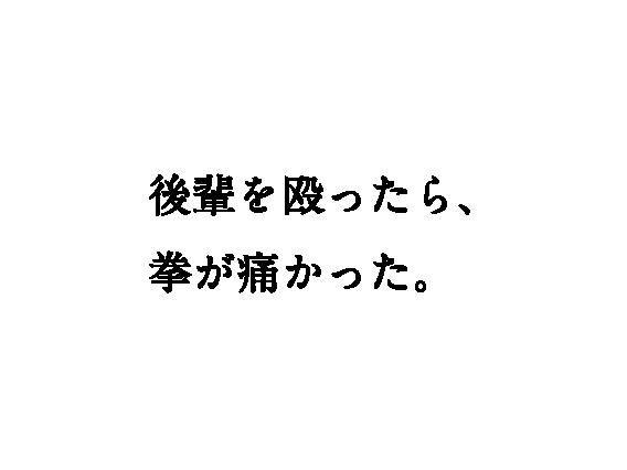 4koma_copy_GOTOKUNIHIRO-3-13.png