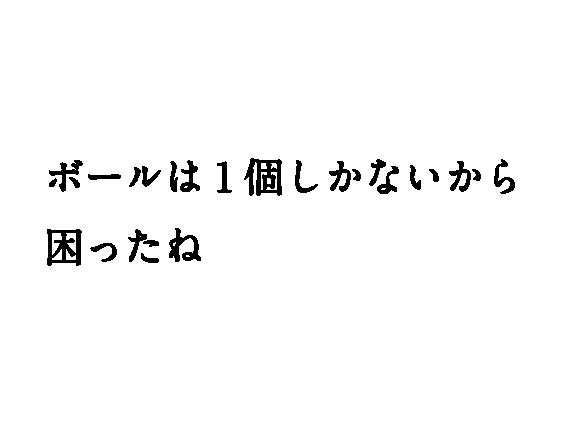 4koma_copy_ANDOHIROSHI-3-42.png