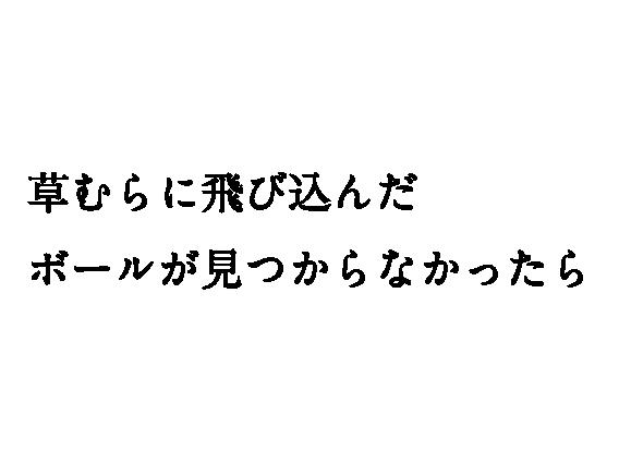 4koma_copy_ANDOHIROSHI-3-43.png