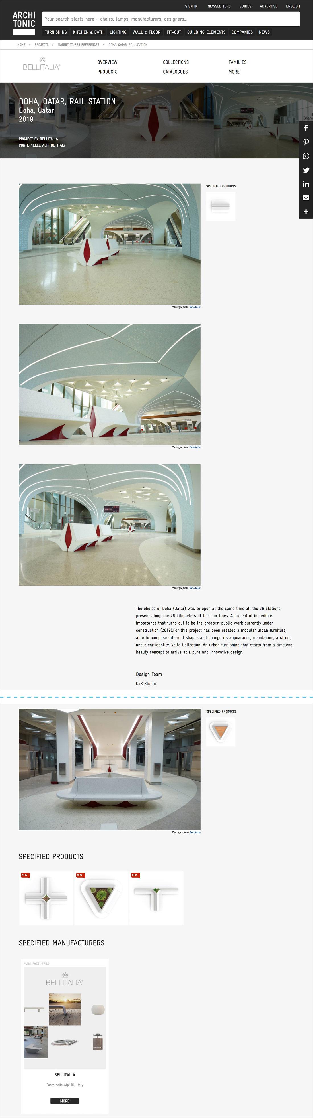 project-post_bellitalia_doha-rail-station.jpg