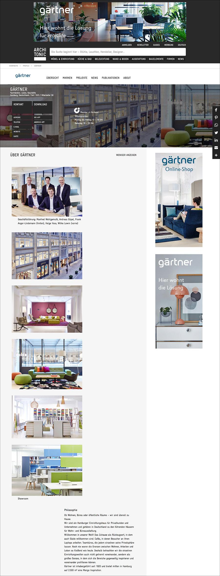 retailers_membership_showroom_de.jpg