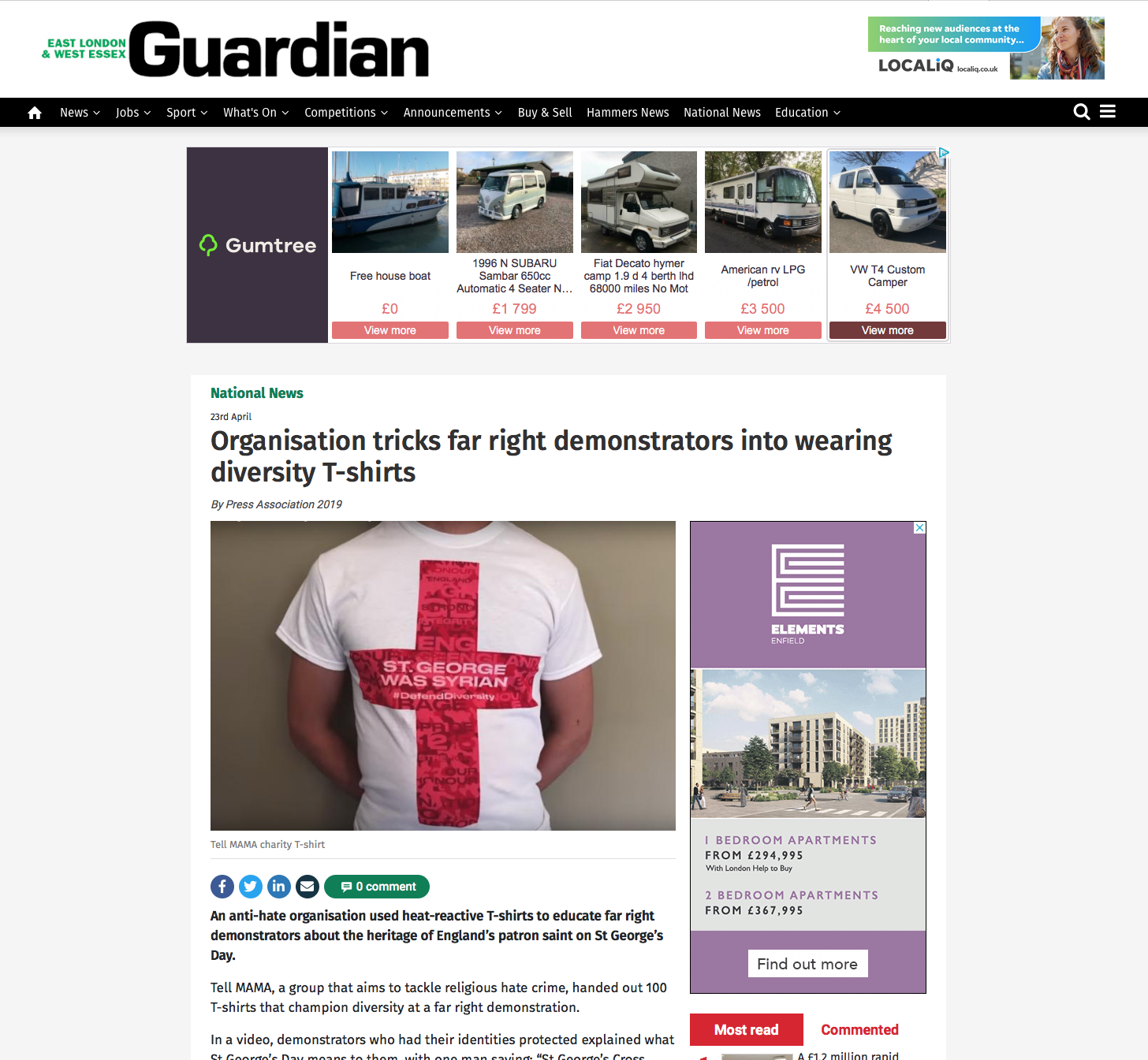 EL&W Guardian.png