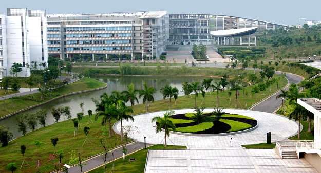 UPDATED_South_China_Normal_University_Branding_625.jpg