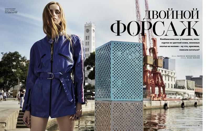 Vogue Russia 1.jpg