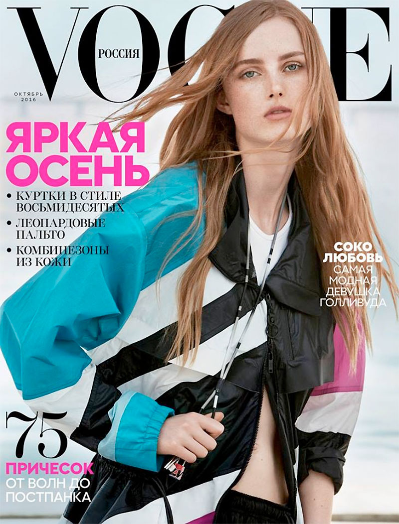 Vogue Russia Cover.jpg