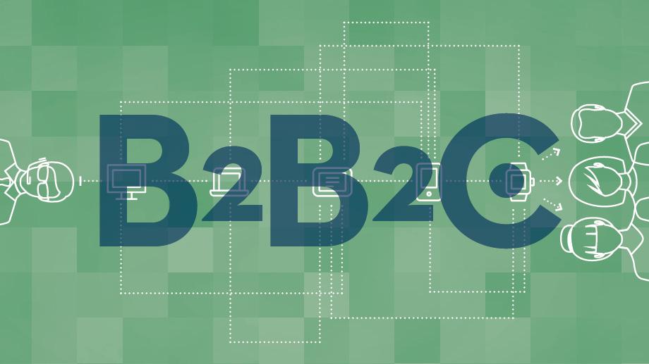 gdc-b2b2c-illustration.jpg