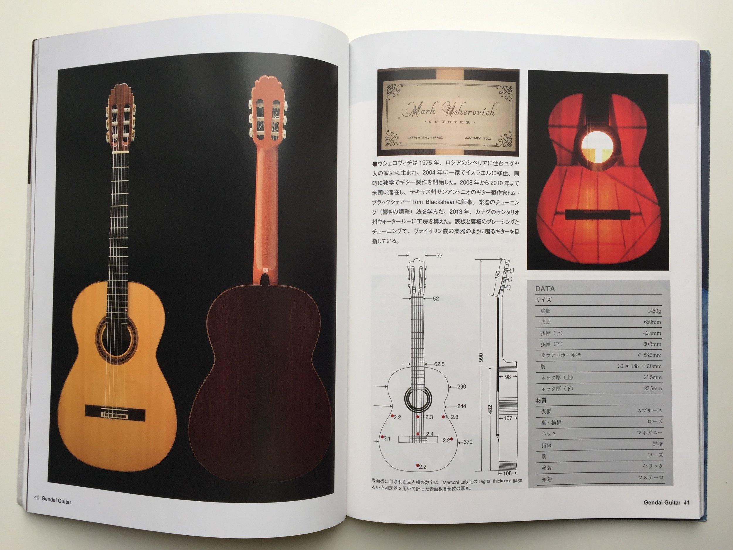 "Article in  Gendai Guitar  magazine, April 2016 issue. Traditional ""Signature"" model, built 2012"