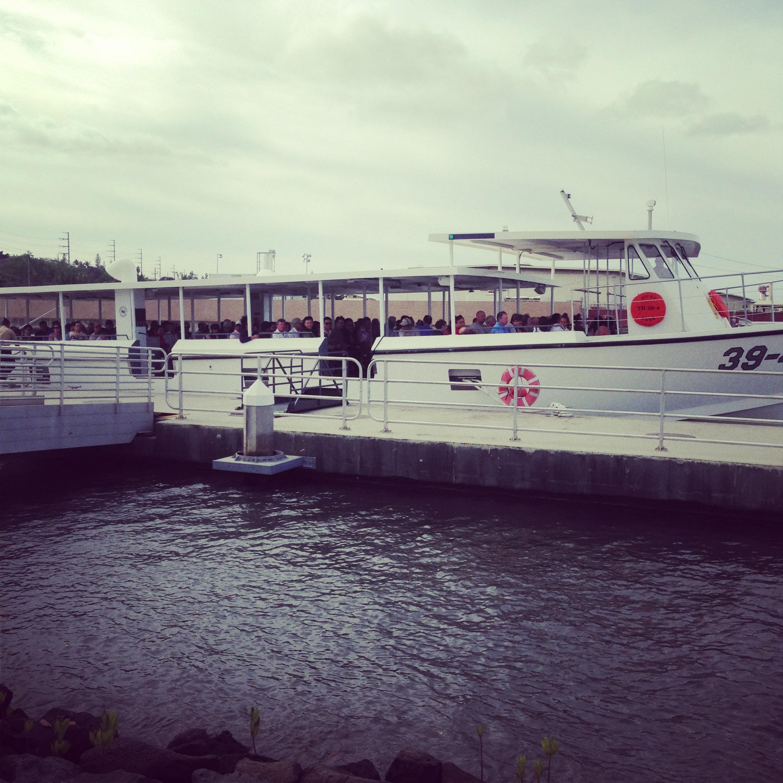 Boattoarizona.JPG