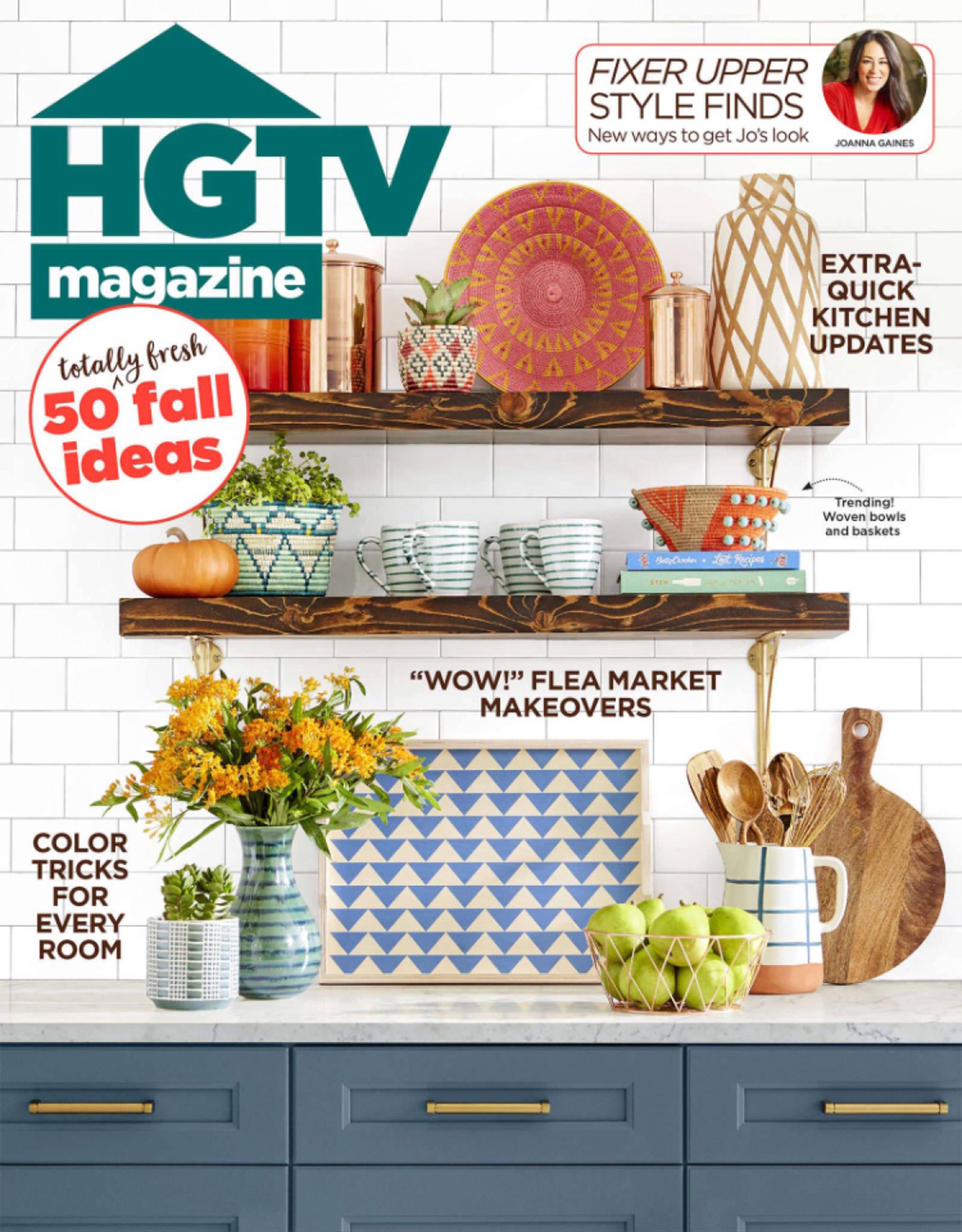 HGTV_COVER_OCT_2018_1.jpg