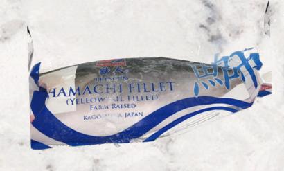 hamachi fillet.PNG