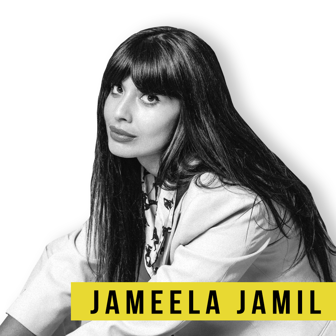 2019FemAwards_SpeakerGraphic_Jameela.png