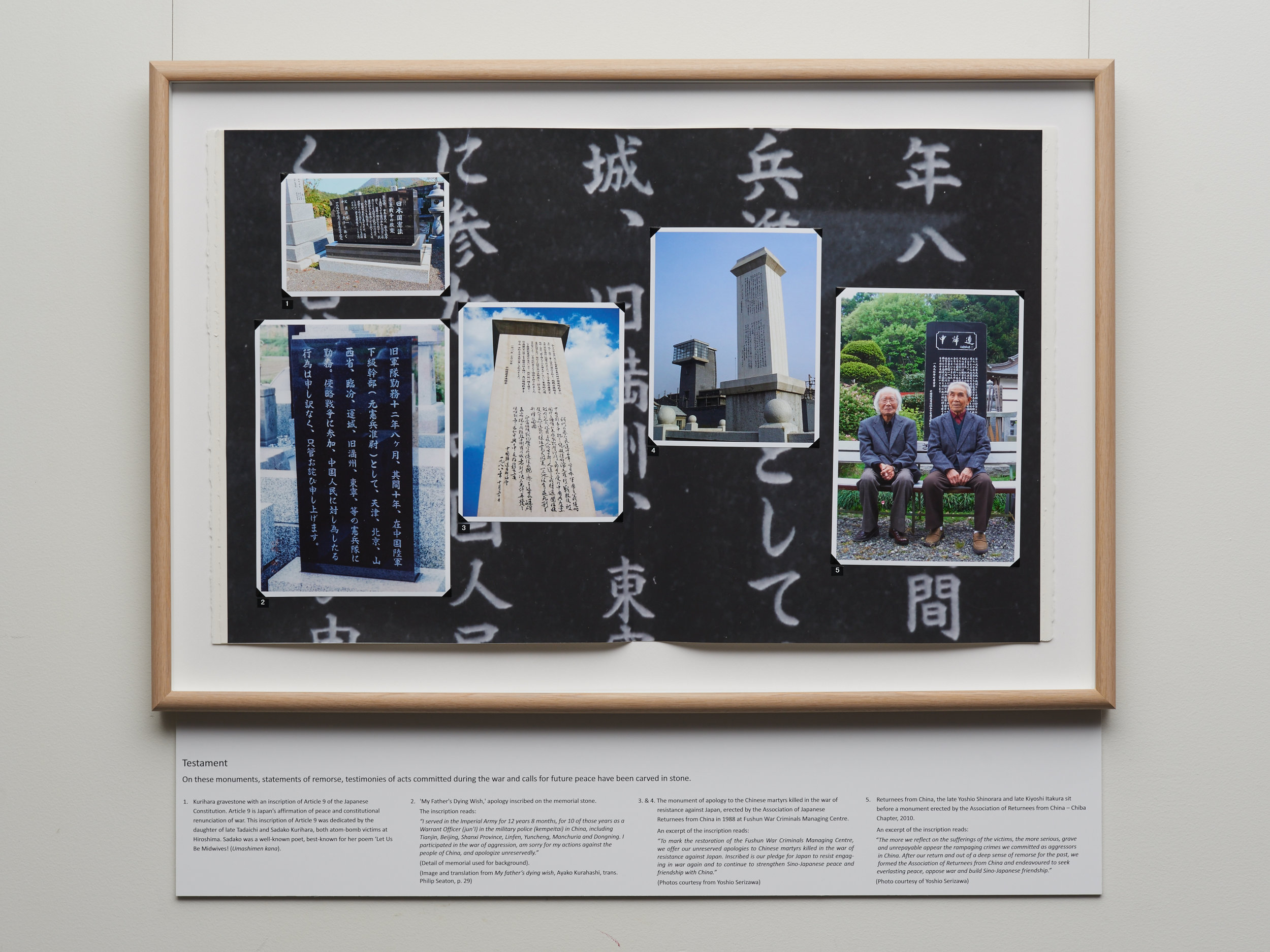 Testament,  depicting memorials to Chinese victims of the Japanese in WWII (Photo by Felicity Jenkins)