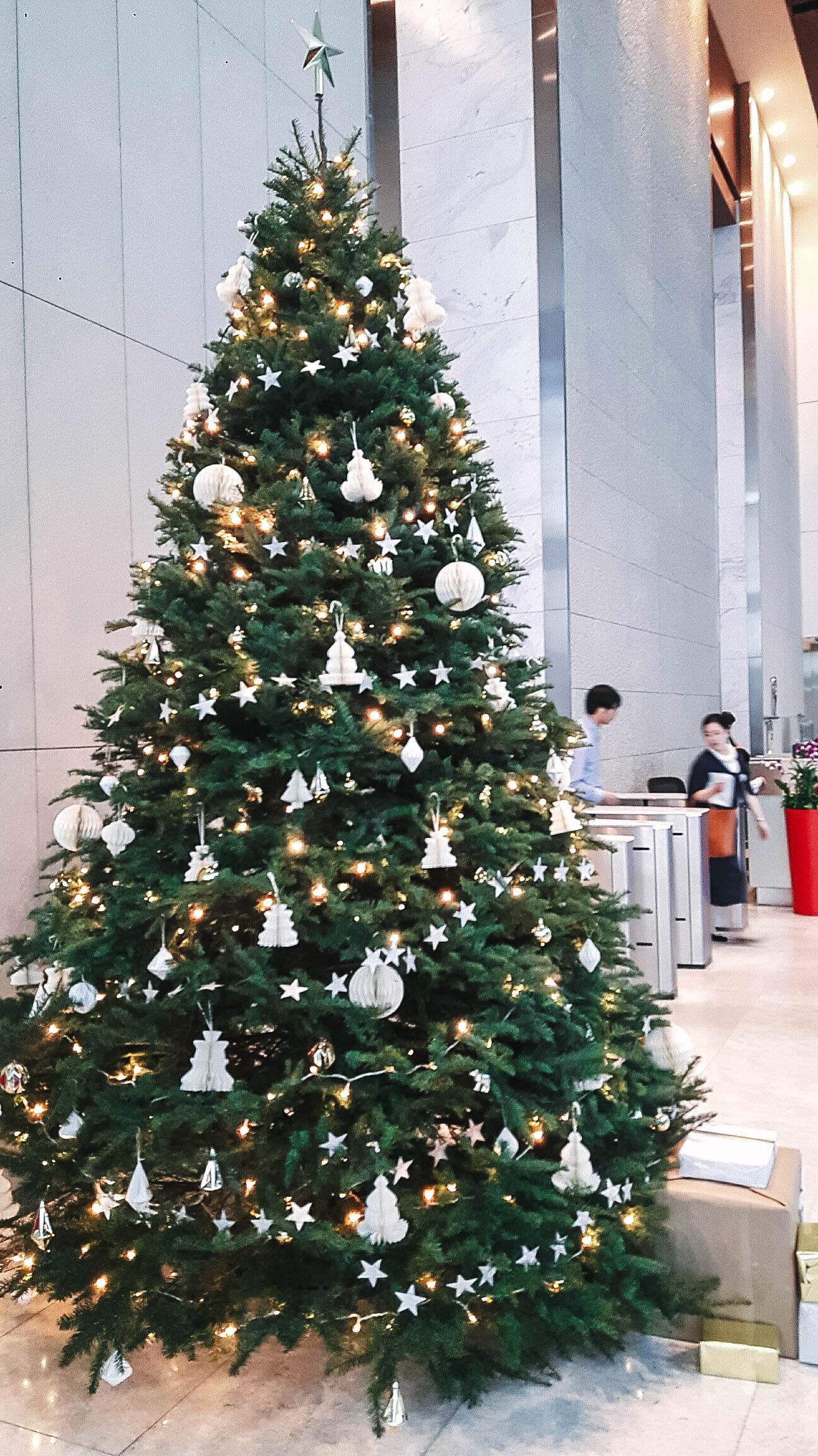 Minimal Modern Gold Silver Christmas Tree Ornaments