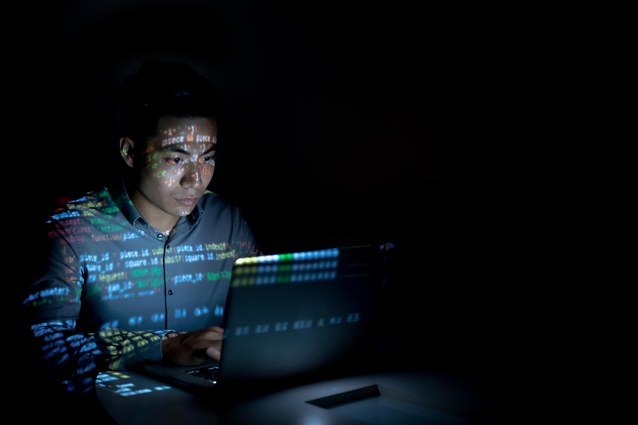 How to interpret software code?