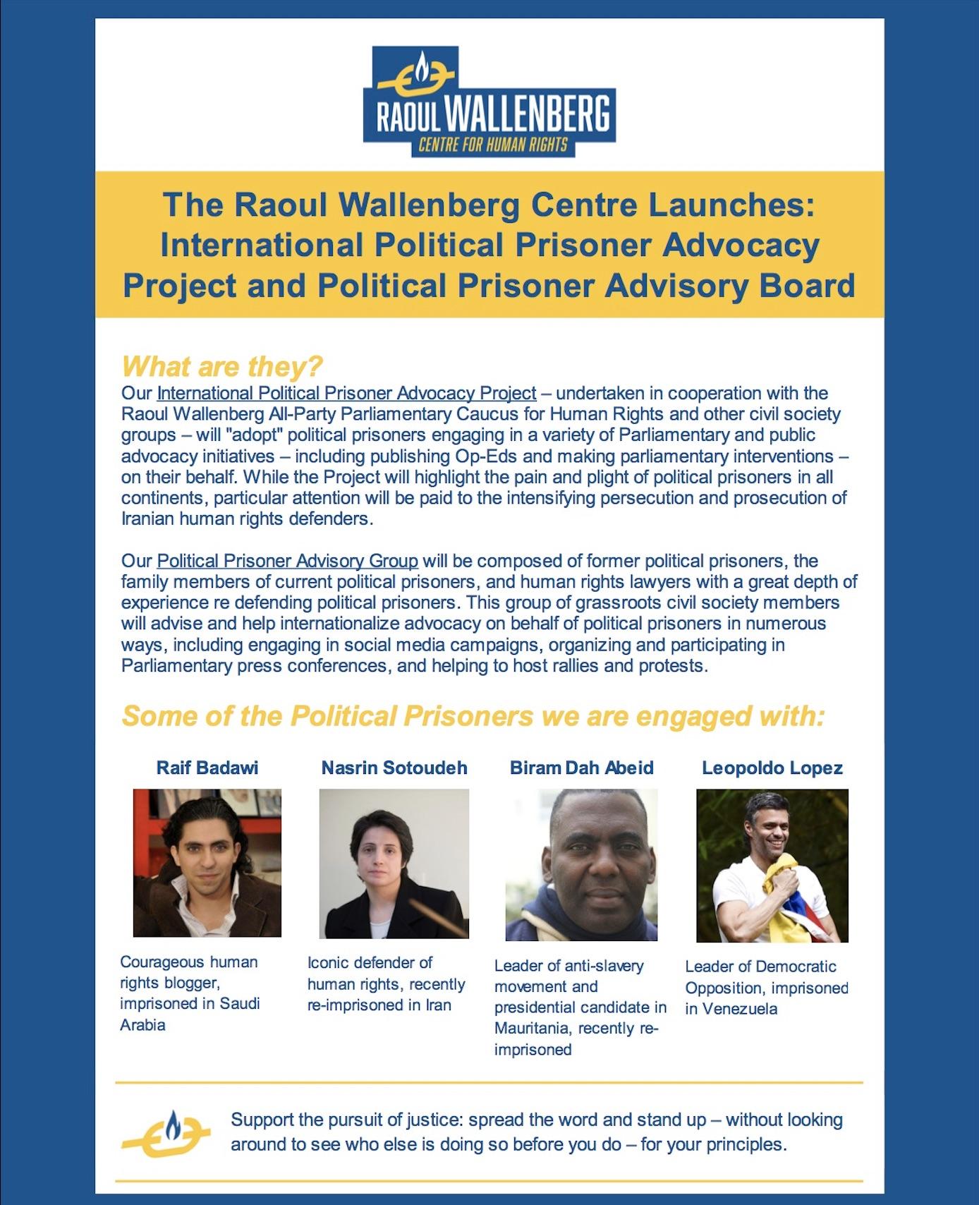 RWCHR's New Initiatives.jpg