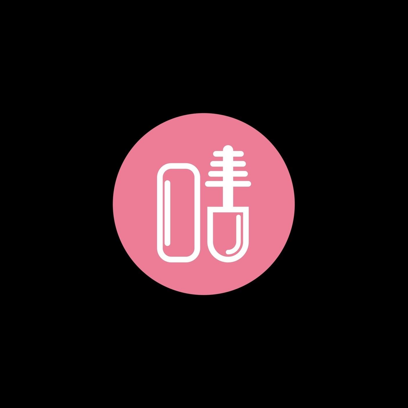 Blue Pink Circles Beauty Makeup Youtube Channel Art (1).jpg