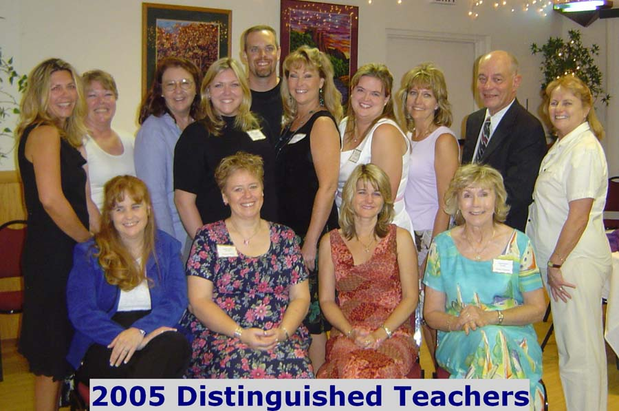2005 Distinguished Teachers