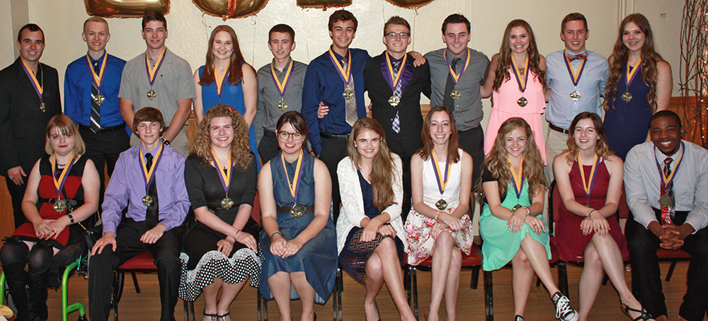2016 Distinguished Students