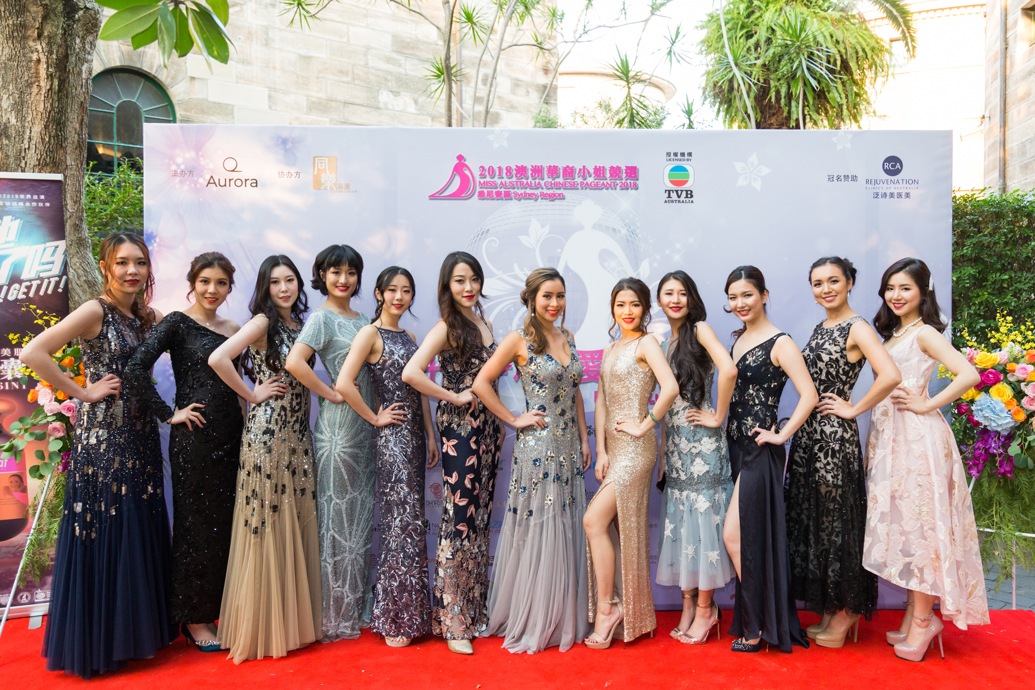 Miss Australia Chinese Pageant - July 2018