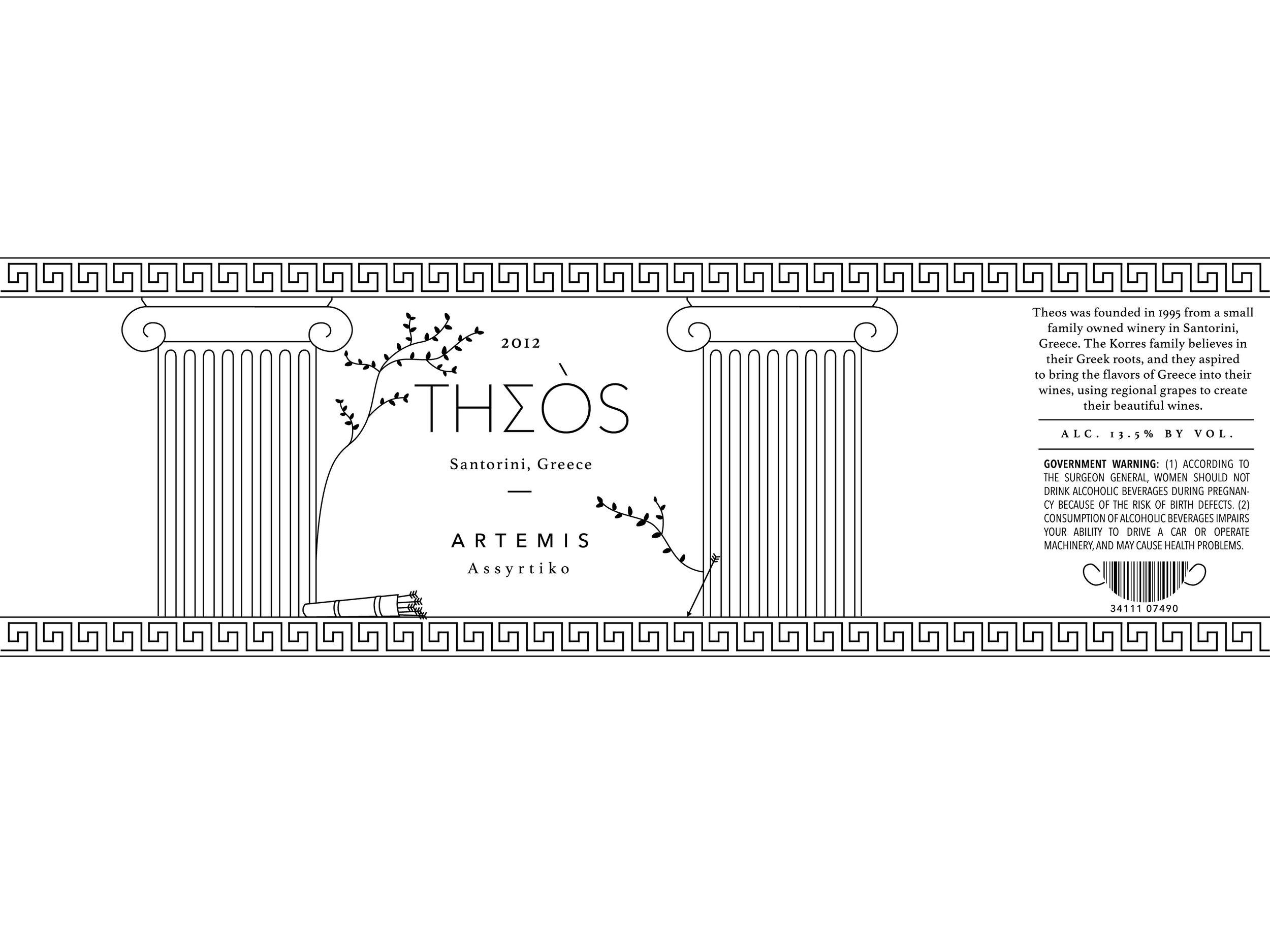 Theos_Dieline12.jpg