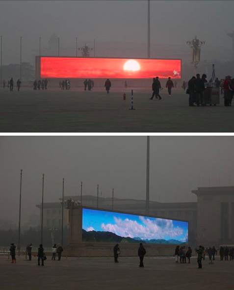 Clear sky's against polluted Air at Tiananmen Square (China) by Feng Li