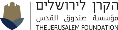 jf-logotype-50-years.png