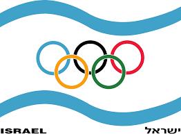 הוועד האולימפי.png