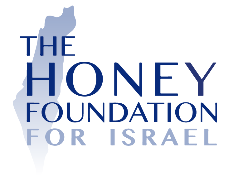 The Honey Foundation For Israel