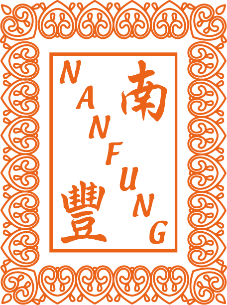 NanFung-Logo.png