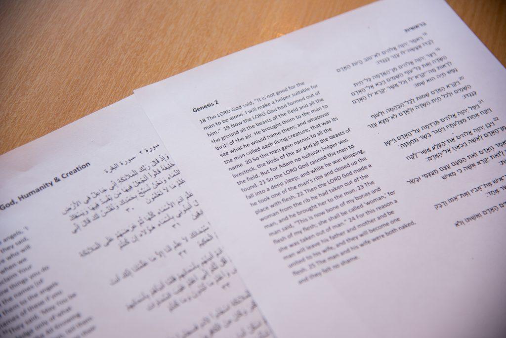Centre_for_Muslim_Christian_Studies_by_John_Cairns_17.8.17-82-1024x684.jpg