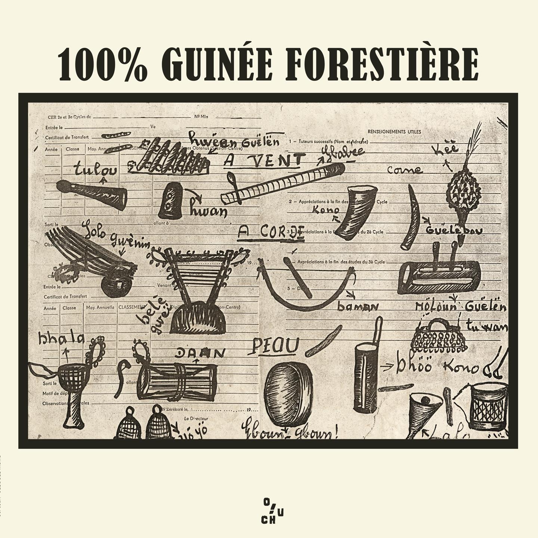 Guinée Forestière - visuel 1440X1440.jpg