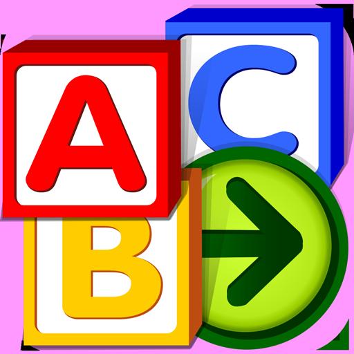 App-StarfallABC.png