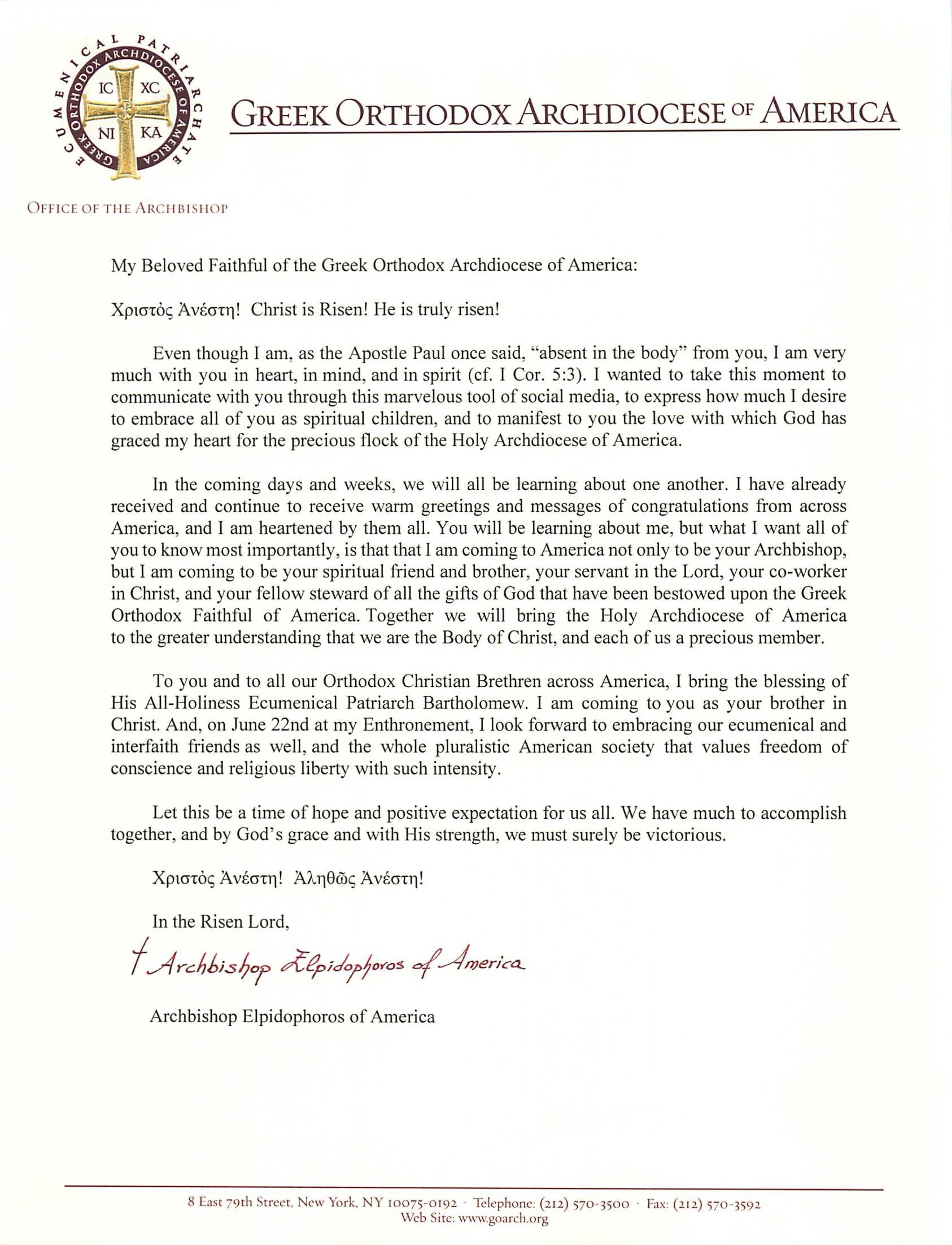 Pastoral-Message-Archbishop-Elpidophoros-en.jpg