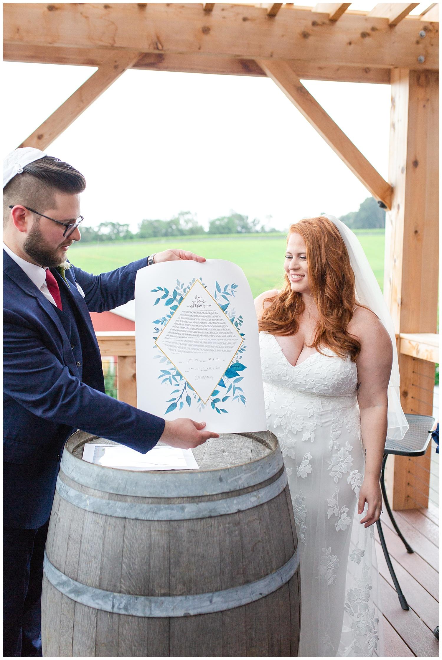 MJMP Richmond Wedding Photographer Linganore Winecellars Wedding Photo_0028.jpg