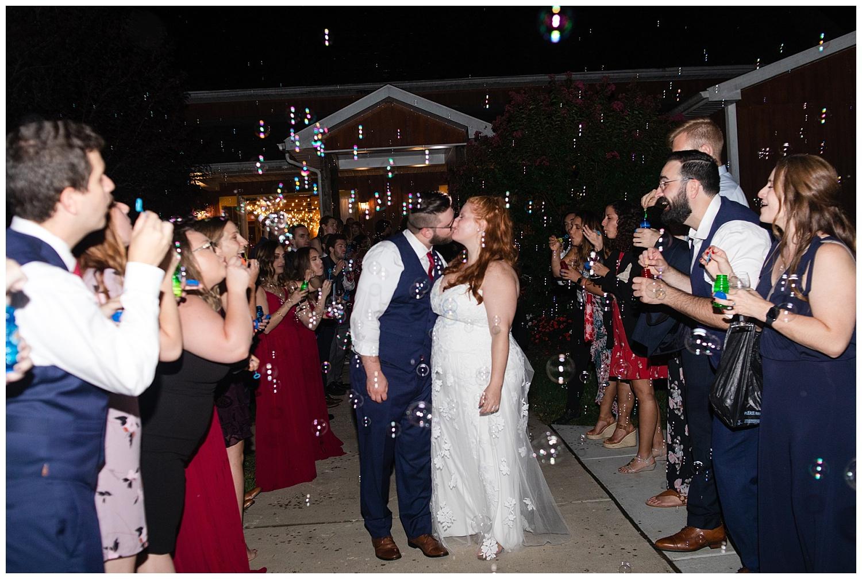 MJMP Richmond Wedding Photographer Linganore Winecellars Wedding Photo_0052.jpg