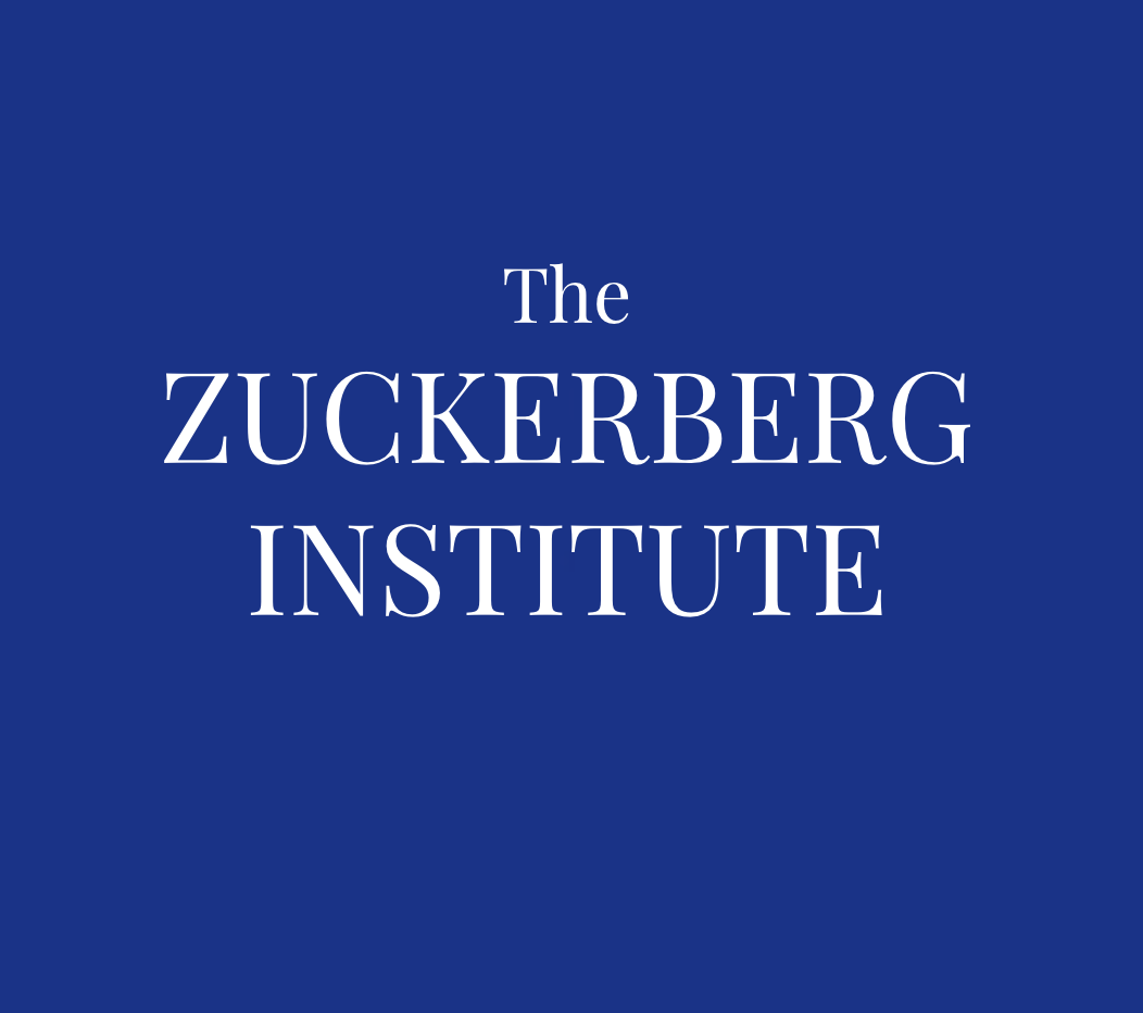 Rise Together. - The Zuckerberg Institute seeks to empower entrepreneurs and entrepreneurial thinkers across all industry with the skills they need for success in this modern, fast-paced, rapidly changing business world.