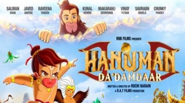 Hanuman Da Damdaar (Dir. Ruchi Narain)