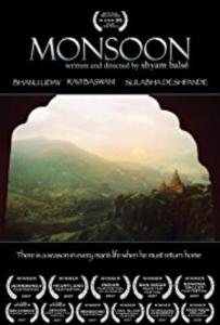 Monsoon Poster.jpg