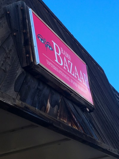 The Bazaar is located in the Campus West Shops on West Elizabeth Street. Photo by Rachael Worthington