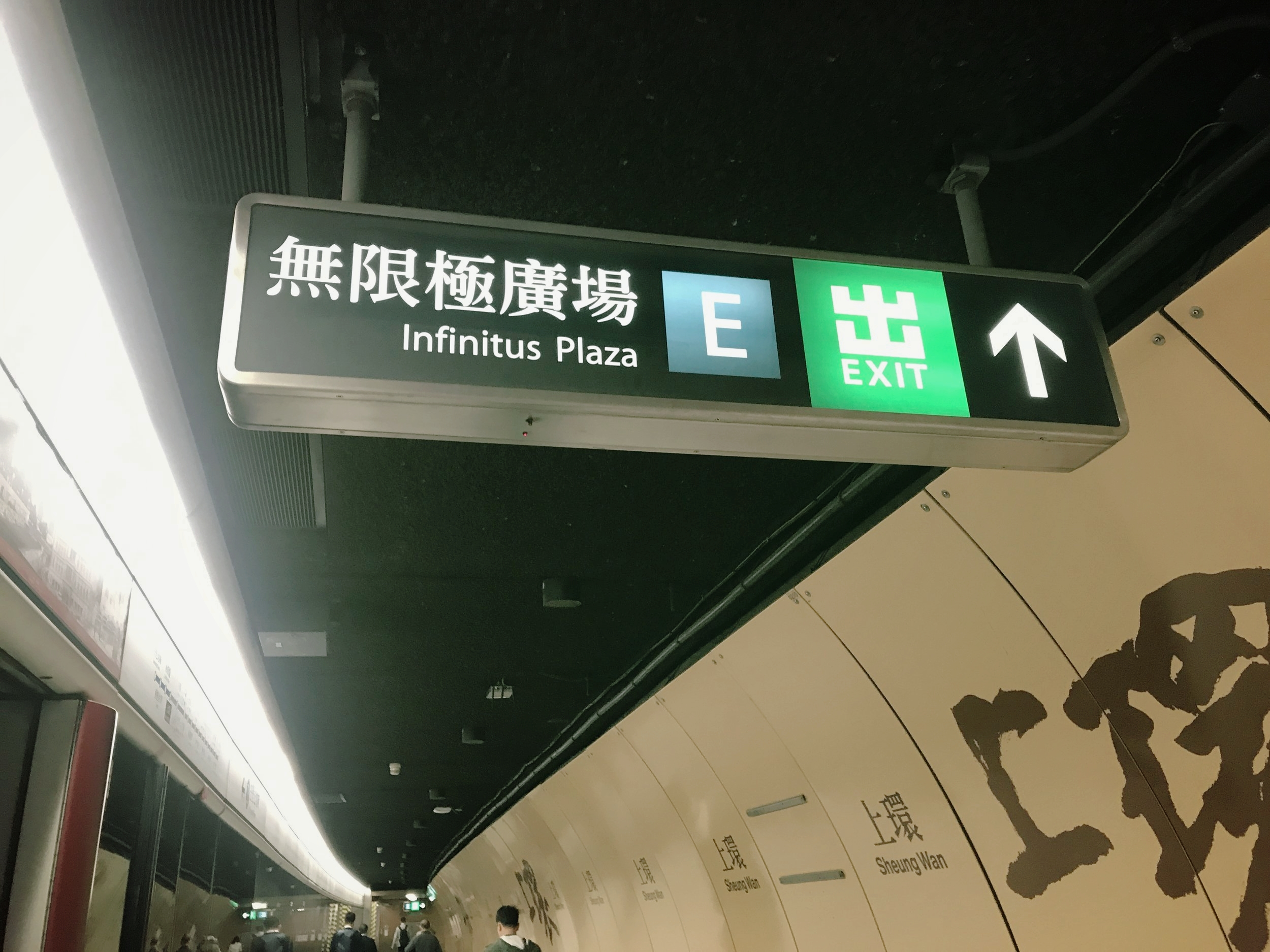 turn left - as soon as you exit the train.
