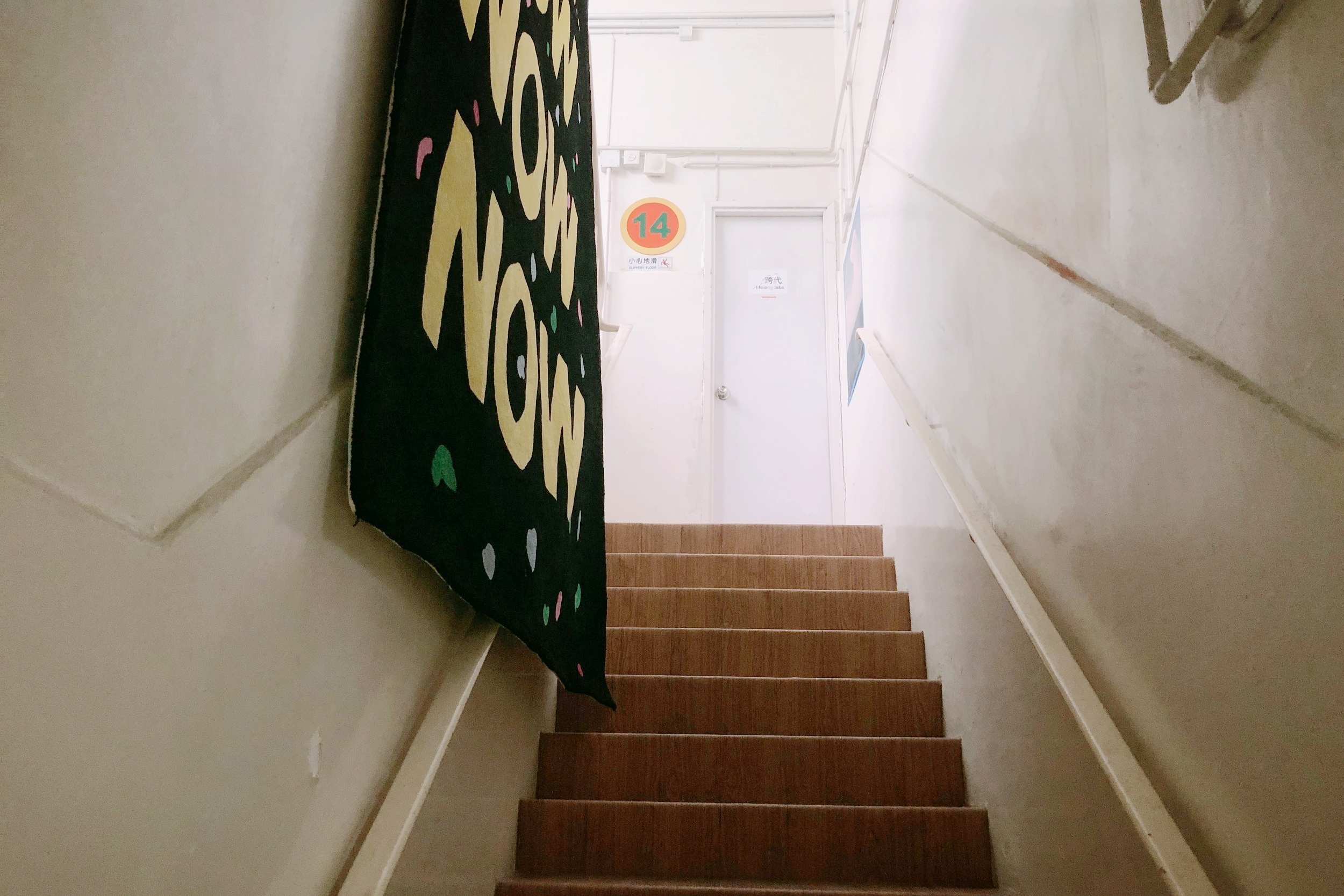 turn left - once you go up the stairs.