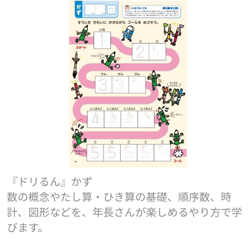 lineup copy 20.jpg